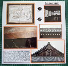 the scrapbook destination kyoto japan u2014 terrafirmatourist