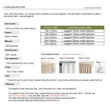 Curtain Size Calculator Aliexpress Com Buy Torino Tassels Lanterns Head Thermal Curtain