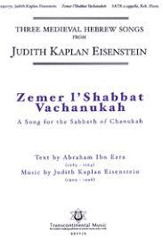 shabbat l zemer l shabbat vachanukah a song for the sabbath of chanukah