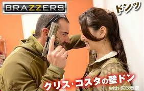 Meme In Japanese - airsoft dance