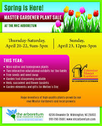 native nc plants 2017 new hanover county master gardener plant sale north