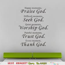 aliexpress com buy bible wall stickers home decor praise seek