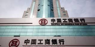 banche cinesi effetto san matteo sulle banche cinesi aumenta le disparit