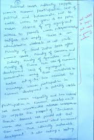 sample essay balaji d k ias rank 36 cse 2014 insights