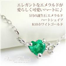 emerald heart pendant necklace images Ciao_accessories rakuten global market may birth stone emerald jpg