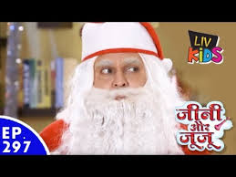Seeking Santa Claus Episode Jeannie Aur Juju ज न और ज ज Episode 297