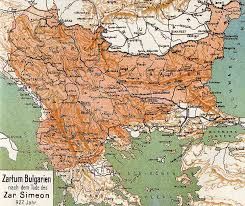 Map Of Bulgaria Old Map Of Bulgaria 22952 Aouo Us