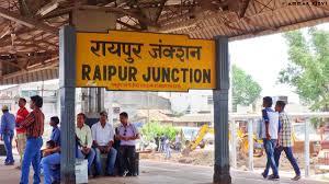 Maharaja Express Train In India Raipur To Varanasi 3 Trains Railway Enquiry
