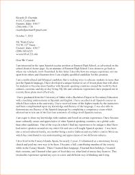 Preschool Teacher Cover Letter Sample Choose Sample Cover Letter Teaching Position Stationary Engineer