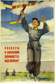 children and youth in history traditional soviet values for
