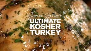 kosher turkey recipe ultimate kosher turkey of kosher