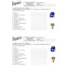 demonstrative adjectives u0026 transport worksheet 2 u0026 answer key