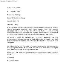 apology letter to boss apology letter to boss for poor