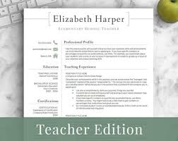 teaching resume template resume etsy