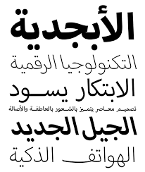 the typekit blog myriad extensions arabic and hebrew