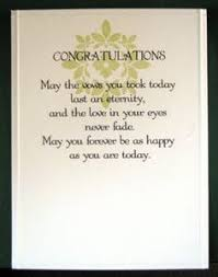 Good Wedding Quotes Card Design Ideas Best Wedding Card Quotes In English Marriage