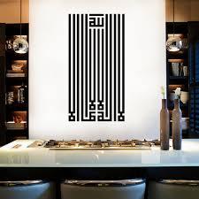 online get cheap arabic graphics aliexpress com alibaba group