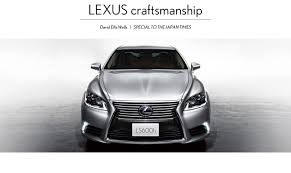 is lexus japanese made lexus u2010 lexus craftsmanship international