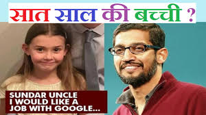 Jobs 90k by Seven Year Old Write Letter To Google Boss For Jobs Sunder