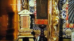 仏壇 buddhist altars japanology plus youtube