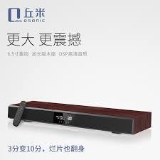 Living Room Bluetooth Speakers Usd 361 44 Qiumi Giant Elephant Qsonic M358 Whispering Tv Living