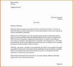 exemple lettre de motivation cuisine exemple lettre de motivation pour un emploi hv06 jornalagora