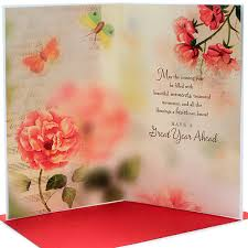 where to buy new year cards buy new year greeting cards online send new year cards to india