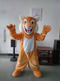 Wild Cat Halloween Costume Buy Wholesale Bobcat Costume China Bobcat Costume
