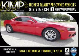 camaro types 2013 chevrolet camaro lt 2dr coupe w 1lt in fort worth tx kimp