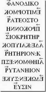 greek alphabet its origin and history