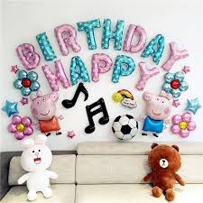 birthday balloons for men balloons package decoration children men and women baby birthday