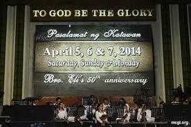 members church of god international mcgi asop finals set on