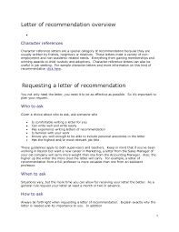 recommendation letter request volunteer work recommendation