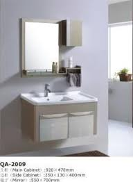Pvc Vanity Gray Pvc Cera Sanitary Ware Bathroom Vanity Cabinet Gbw045 For