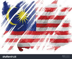 Maylasia Flag Malaysia Flag Painted Watercolor On Paper Stock Photo 125548058