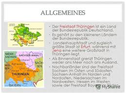 größte stadt deutschlands fläche презентация на тему thüringen deutschland thüringen sprache