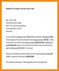 Employer Certification Letter Sle 100 Appointment Letter Sle Free Sample Army Memo Format