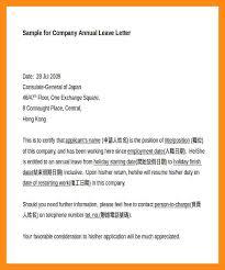 Certification Letter Format Sle Approval Letter Template 7 100 Images Loan Approval Letter