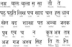 sanskrit designs tattoomagz