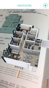 Floor Plans For Real Estate Marketing by First Real Estate Mobile App With 3d Display Tech Marketing 3d