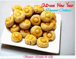 verance u0027s kitchen u0026 life chinese new year cookies almond