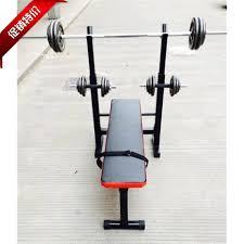Bench Press Rack Home Fitness Equipment Weightlifting Barbell Bed Bench Press Rack