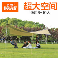 Beach Awnings Canopies Shade Canopy Promotion Shop For Promotional Shade Canopy On