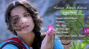 download mp3 album of hamari adhuri kahani hamari adhuri kahani songs review music wallpapers songs mp3
