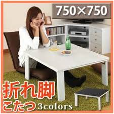 Japanese Style Desk How To Put My Table And Chair On Tatami Mats 2016 Quora