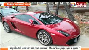 pink luxury cars 10 luxury race cars were seized by traffic police at ecr polimer