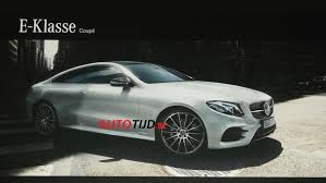 2018 mercedes benz e class coupe leaked ahead of december 14 reveal