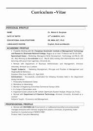 Define Resum Fresh Lubrication Technician Sample Resume Resume Sample