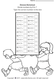 division worksheets divide numbers by 6 to 7