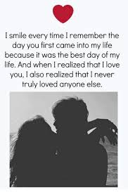 Love Of My Life Meme - i smile every time i remember the day you first came into my life